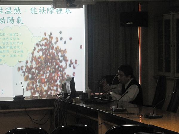 990511 中藥局課程/廖宜立主任