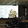 990518 中藥局課程/廖宜立主任