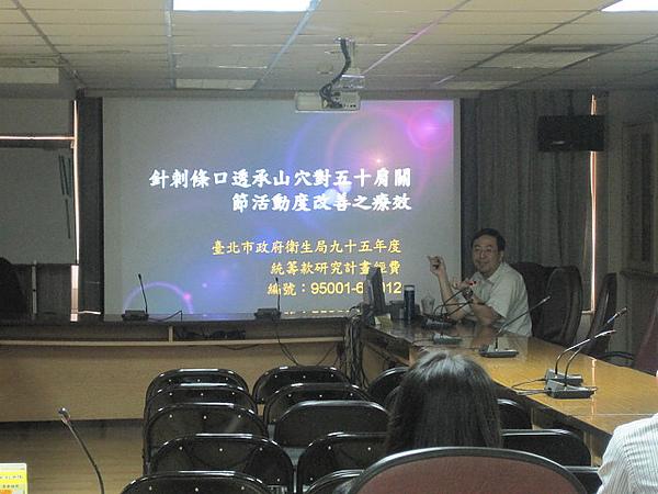 990511 中醫針灸教學/吳建隆主任
