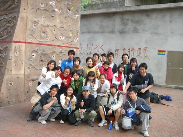 攀岩課37.JPG