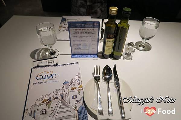 OPA希臘3.JPG