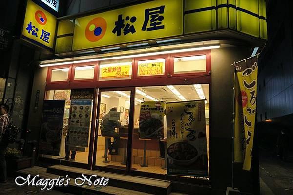 松屋2016 北九州 190.JPG