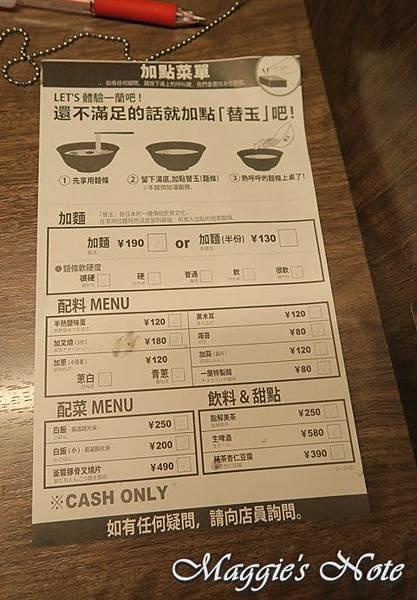 一蘭2016 北九州 036.JPG