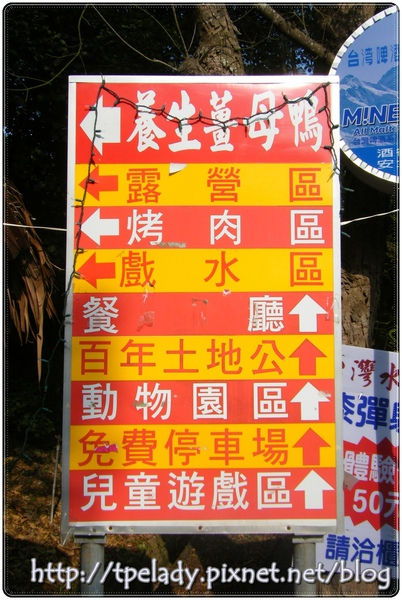 台灣水牛城
