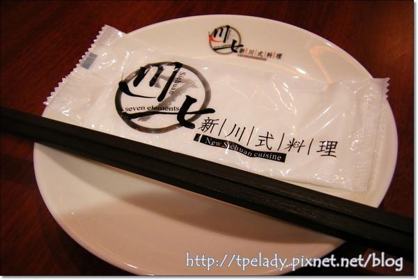 川七4.JPG
