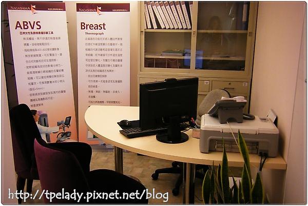 長島乳房攝影