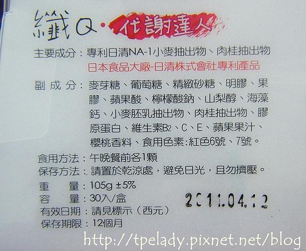 2010六月 031.JPG