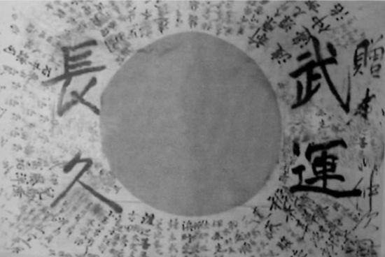 圖片6:仁安羌大捷繳獲的日軍軍旗