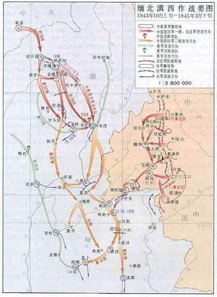 圖片9:緬北滇西作戰要圖