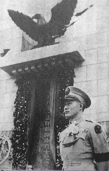 圖片12:孫立人在廣州建立新一軍陣亡將士公墓