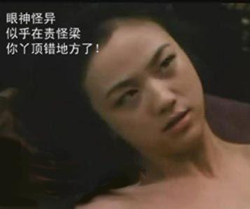 湯唯梁朝偉色戒04.jpg