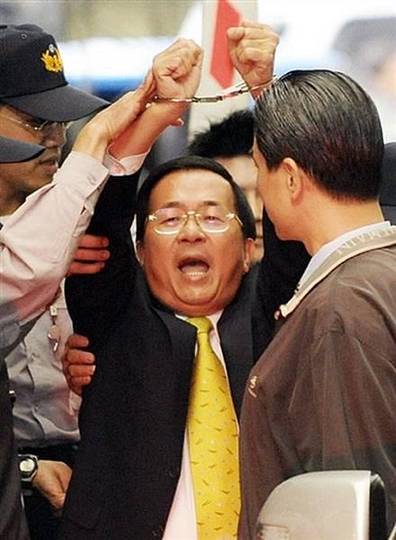 陳水扁20081112貪瀆收押.jpg