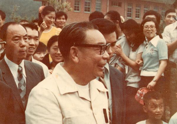 蔣經國19800101親民.jpg