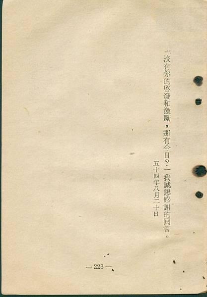 0223.jpg