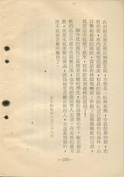 0216.jpg