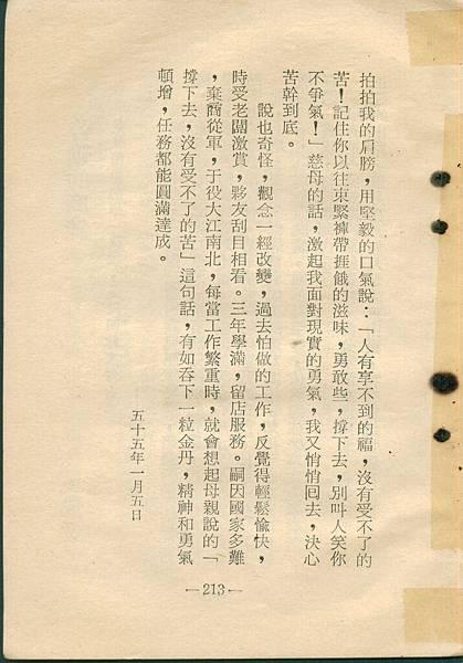 0213.jpg