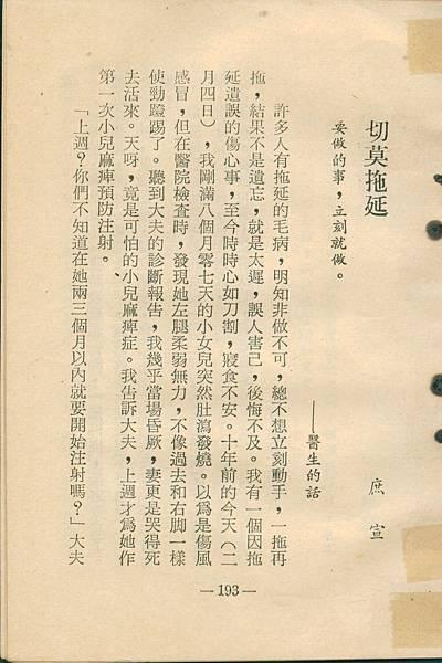 0193a.jpg