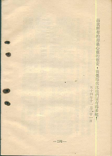 0176.jpg