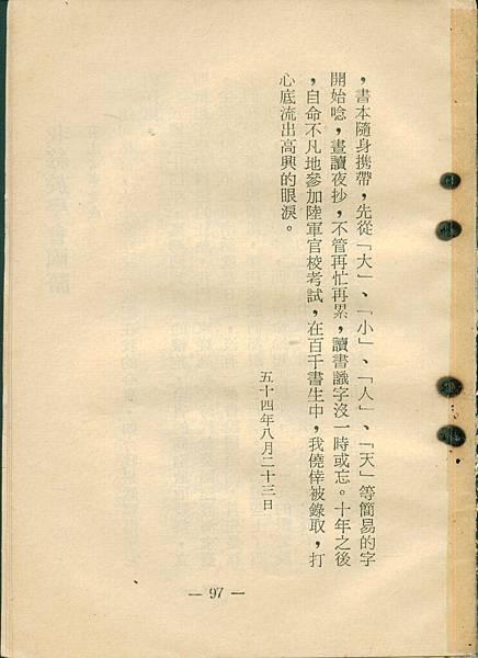 0097.jpg
