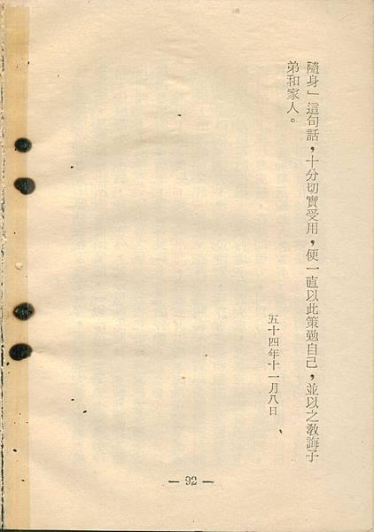 0092.jpg