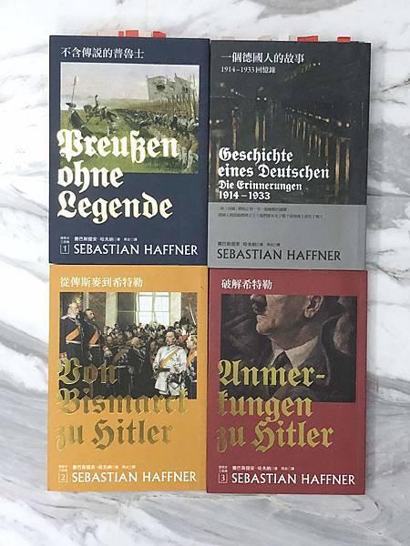 有關德國的書IMG_0453.jpg