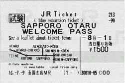 welcome pass1
