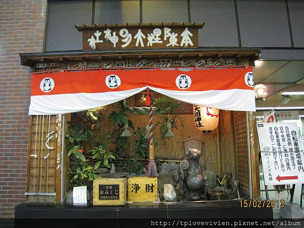 2013 北海道 205