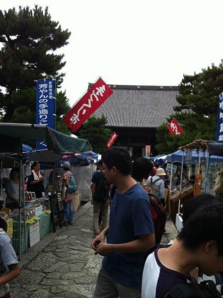 Kyoto 029