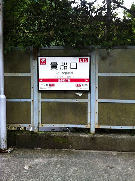 Kyoto 035