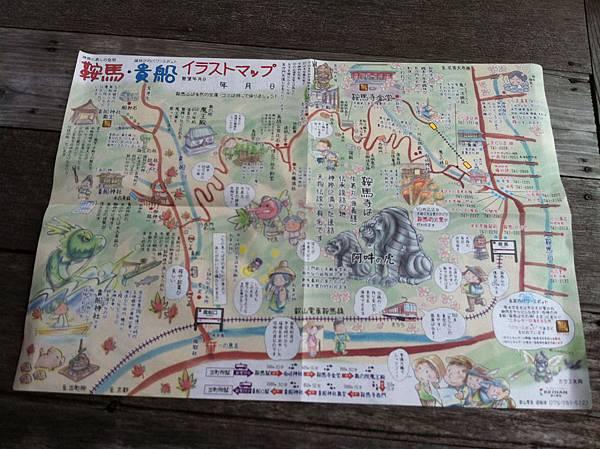 Kyoto 046