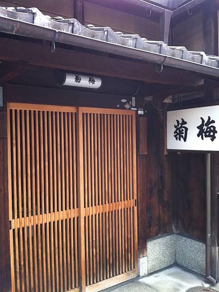 Kyoto 077