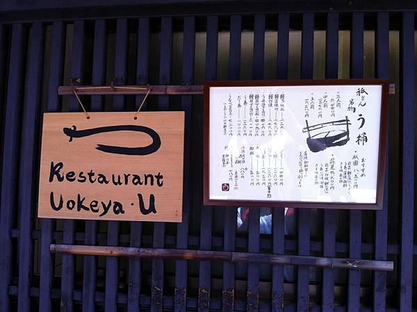Kyoto 079