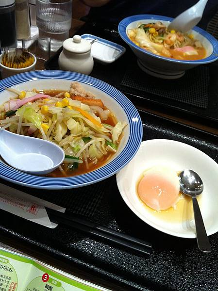 Kyoto 050