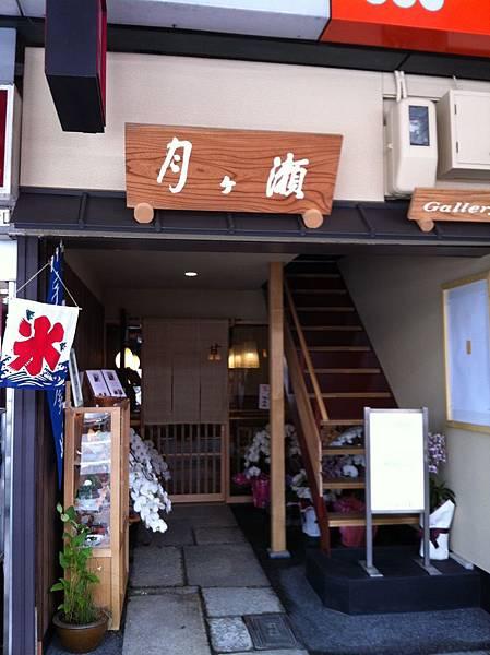 Kyoto 106