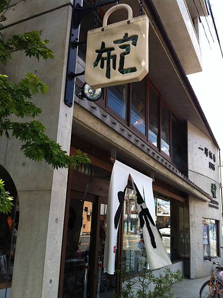 Kyoto 104