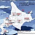 Hokkaido map1