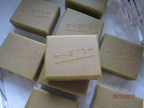 SOAP 20131029 003