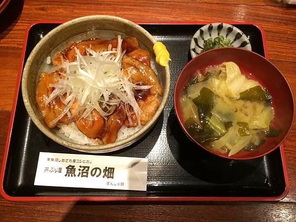 2014東京遊 036