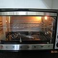 cooking & Baking 103