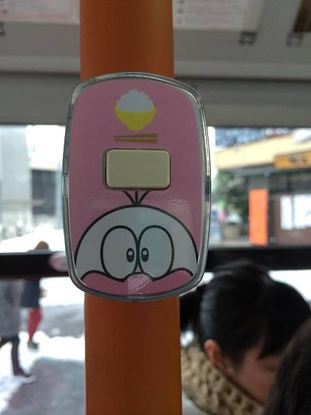 2014東京遊 127