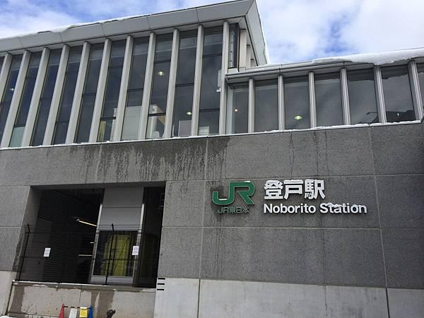 2014東京遊 124