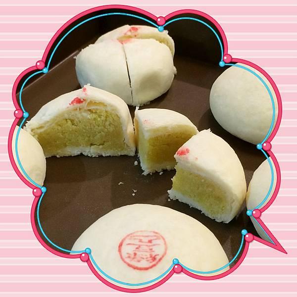 moon cake 024