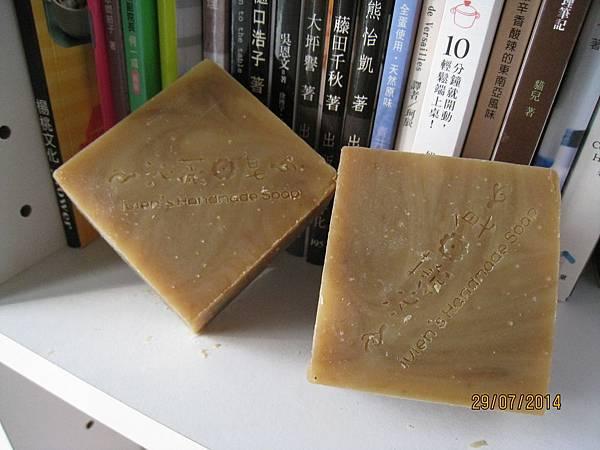 SOAP UL03.jpg
