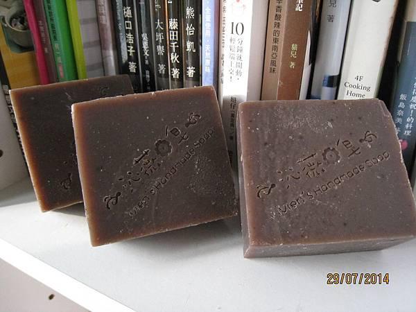 SOAP LP01.jpg