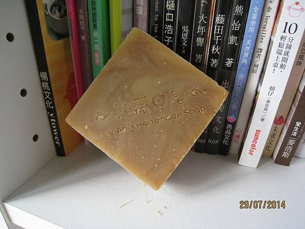 SOAP UL02.jpg