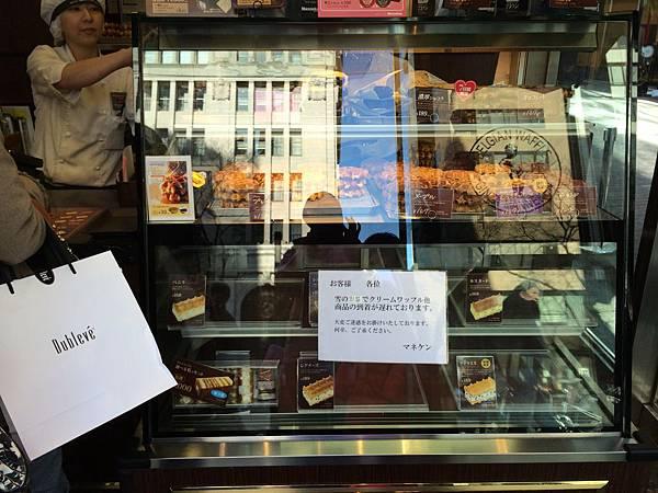 2014東京遊 075