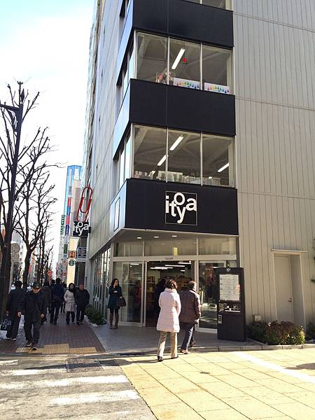2014東京遊 081