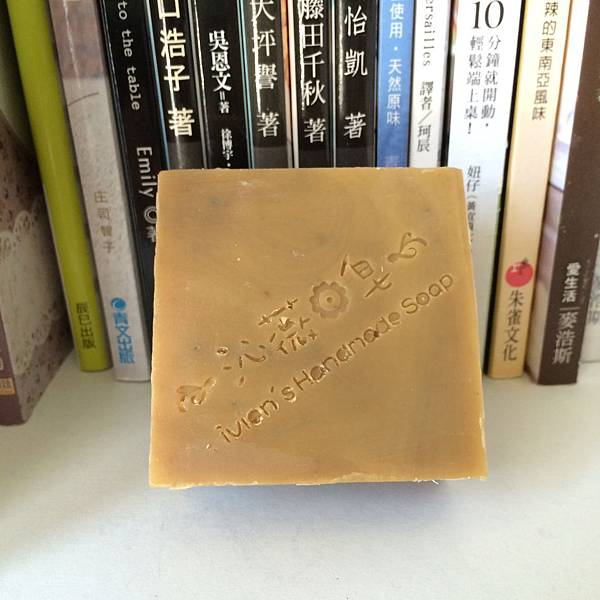 Soap 001