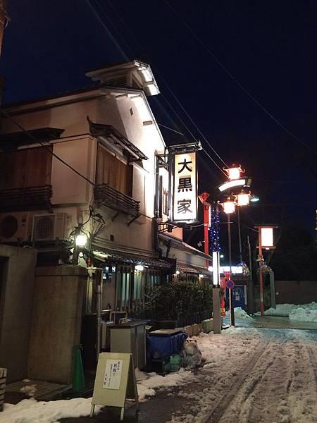 2014東京遊 089