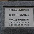 DSC07597.jpg